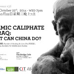 #38 - Islamic Caliphate in Iraq: What Can China do?