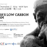 #40 - China's Low Carbon Dream