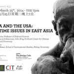 #33 - China and the USA: Maritime Issues in East Asia