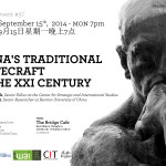 #37 - China's Traditional Statecraft in the XXI Century