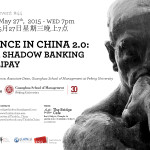 #44 - Finance in China 2.0: From Shadow Banking to Alipay