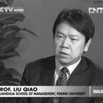 LIU Qiao