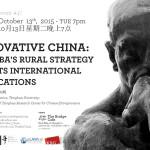 #47 - Innovative China: Alibaba's rural strategy and its international implications