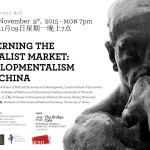 #48 - Governing the socialist market: developmentalism and China