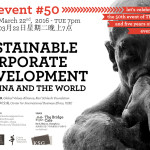 #50 - Sustainable Corporate Development in China and the World
