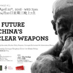 #51 - The Future of China's Nuclear Weapons