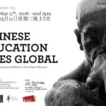 #52 - Chinese Education Goes Global
