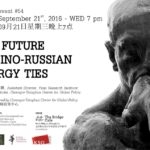 #54 - The Future of Sino-Russian Energy Ties