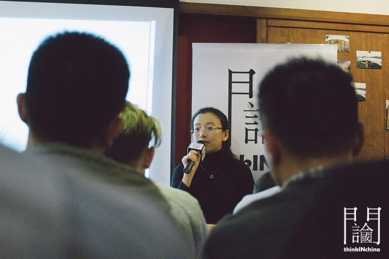 Wang Lin Speaking at TIC #56