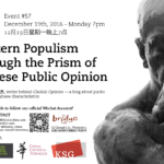 #57 - Western Populism Through the Prism of Chinese Public Opinion