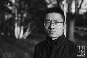 Chublic Opinion writer Ma Tianjie