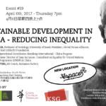 #59 - Sustainable Development in China - Reducing Inequality