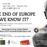 #60 Event Report - The End of Europe As We Know It?