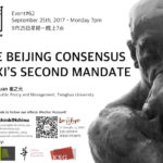 #62 - The Beijing Consensus in Xi's Second Mandate