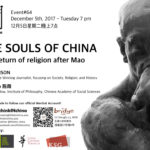 #64 - The Souls of China - The Return of Religion after Mao