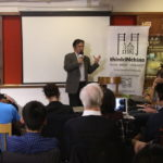 #63 Event Report - China's Economy in the New Era