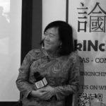 CHEN Xia
