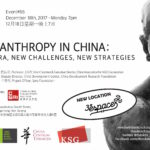 #65 - Philanthropy in China: New Era, New Challenges, New Strategies