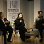 #65 - Event Report - Philanthropy in China: New Era, New Challenges, New Strategies