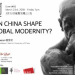 #66 - Can China Shape Global Modernity?