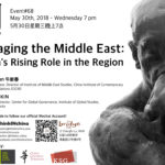 #68 - Engaging the Middle East: China's Rising Role in the Region