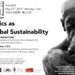 #73 - Ethics as Global Sustainability
