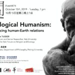 #74 - Ecological Humanism: Enhancing human-Earth relations