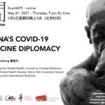#79 - China's Covid-19 Vaccine Diplomacy