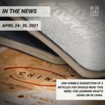 Weekly News - April 24-30, 2021