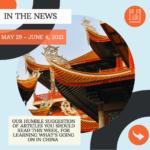 Weekly News - May 29 - June 4, 2021
