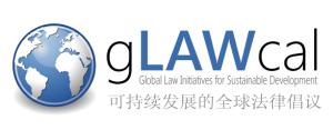 Glawcal logo